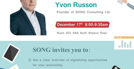 SONG English Event Accounting and regulatory digitalizationDec 17th updated
