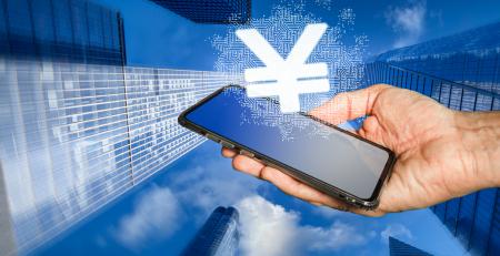 E-RMB in the corporate scene